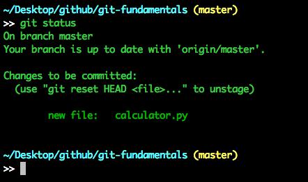 git status (new file)
